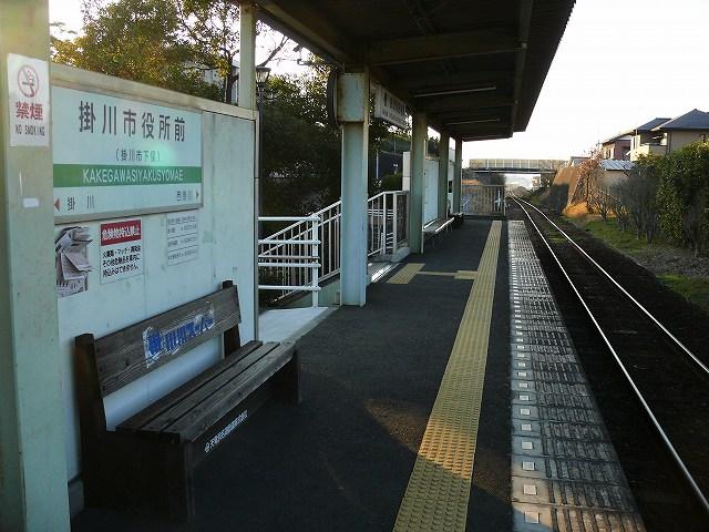 P1120659_掛川市役所前駅