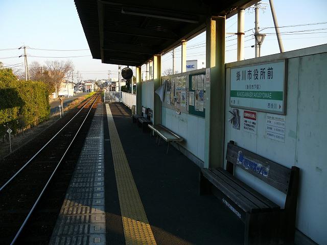 P1120658_掛川市役所前駅