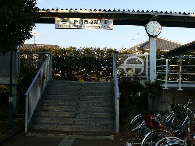 P1120657_掛川市役所前駅
