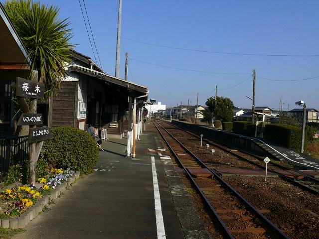 05_桜木駅