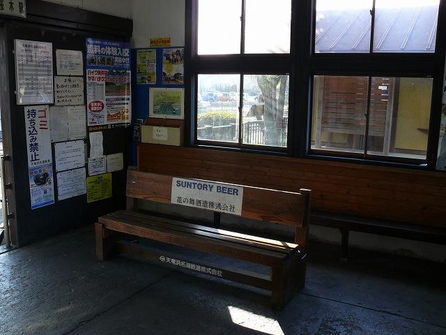 04_桜木駅