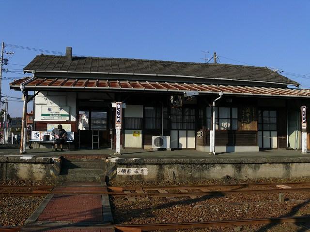 06_桜木駅