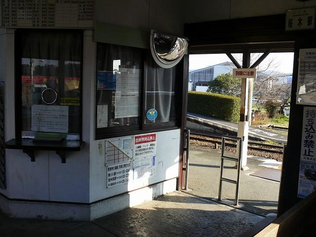 03_桜木駅