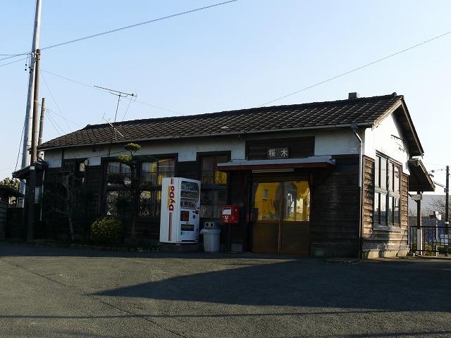 01_桜木駅