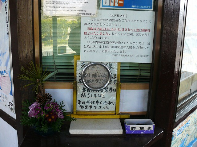04_原谷駅