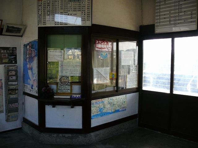 03_原谷駅
