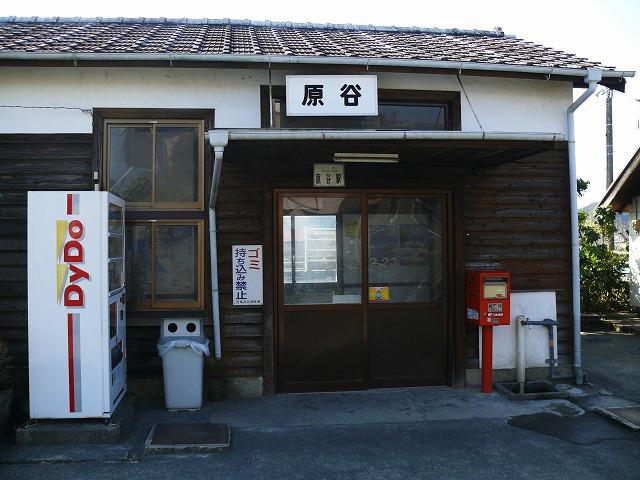 02_原谷駅