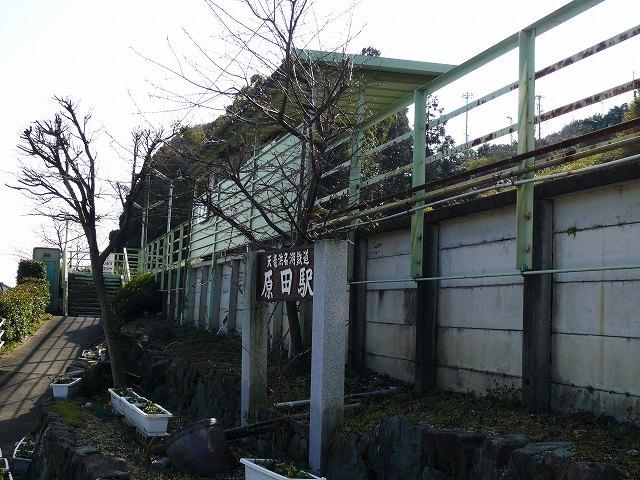 02_原田駅