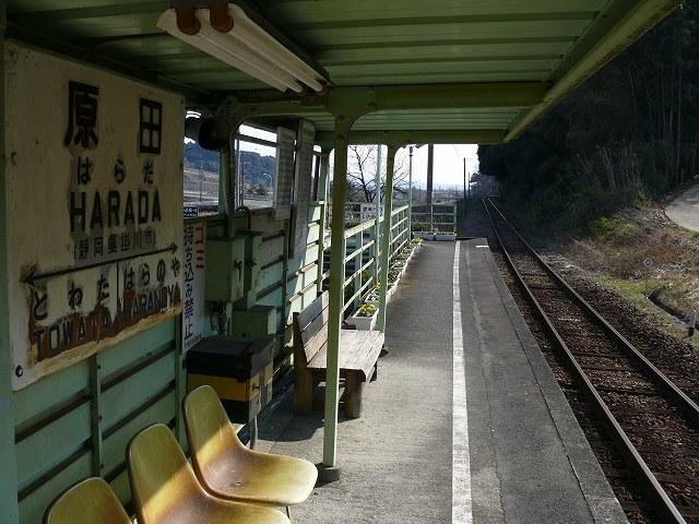 03_原田駅