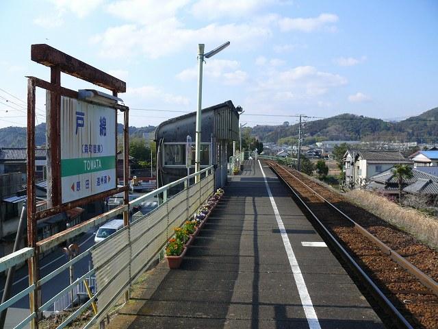 P1120433_戸綿駅