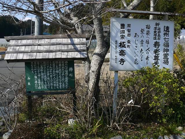 03_極楽寺
