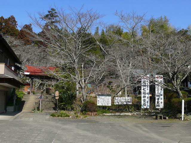 01_極楽寺