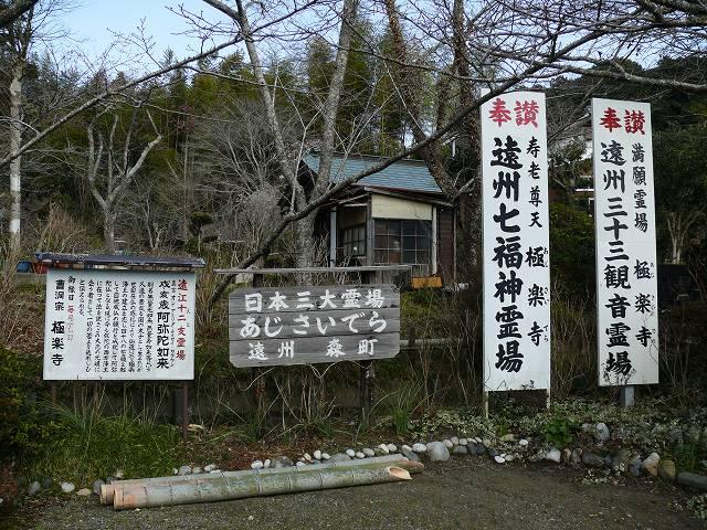 02_極楽寺