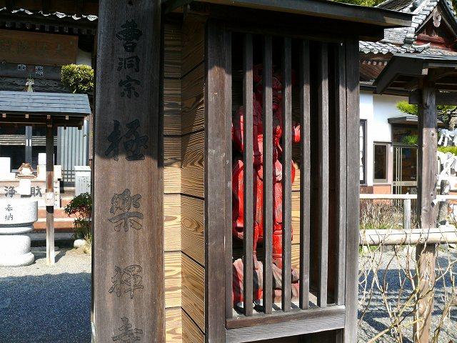 11_極楽寺