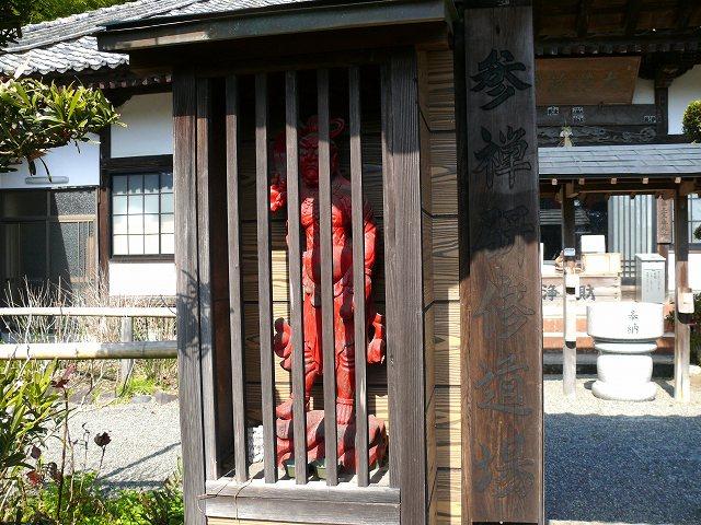 10_極楽寺
