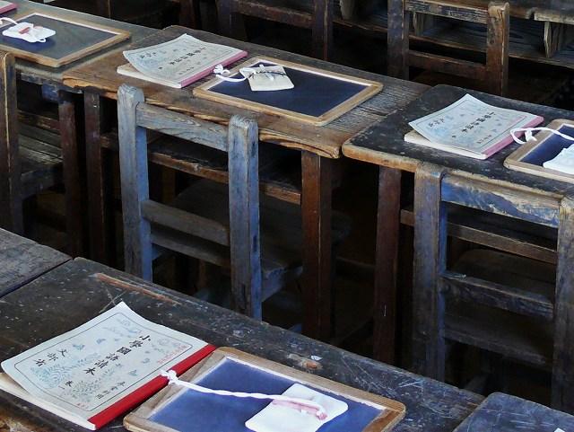 11_旧見付学校