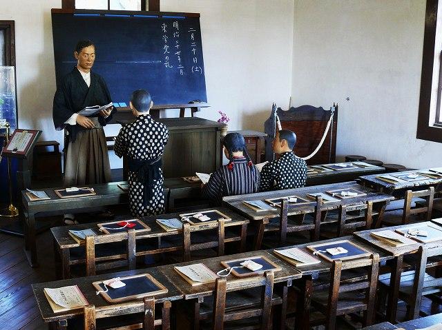 09_旧見付学校