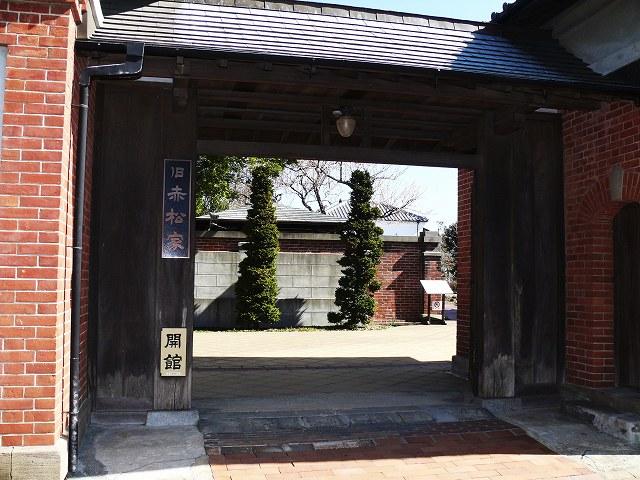 04_旧赤松家記念館