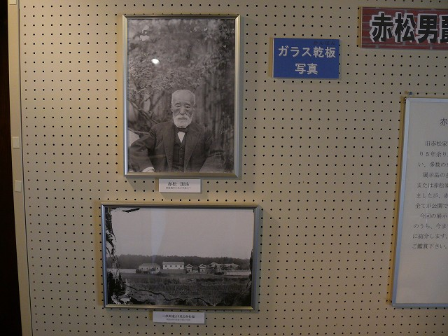 12_旧赤松家記念館