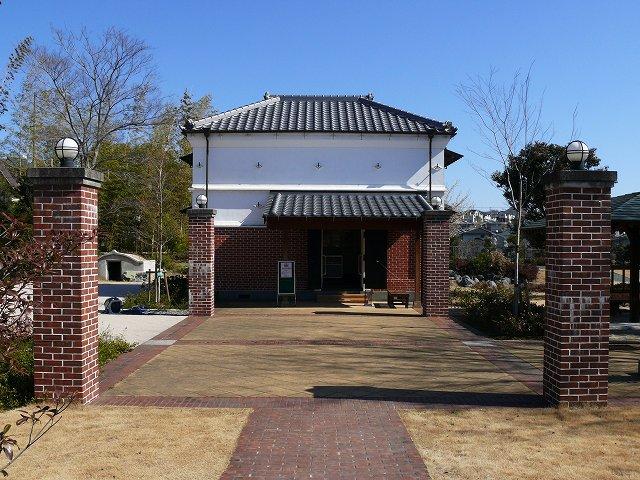10_旧赤松家記念館