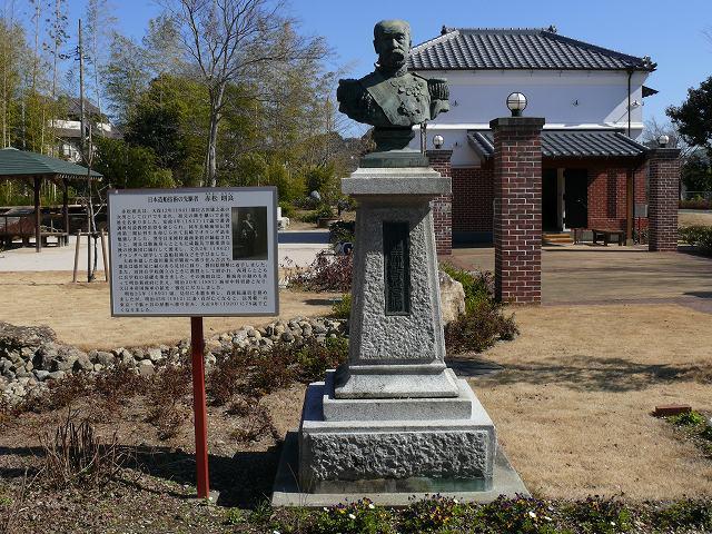 09_旧赤松家記念館
