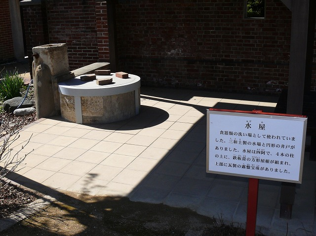 08_旧赤松家記念館