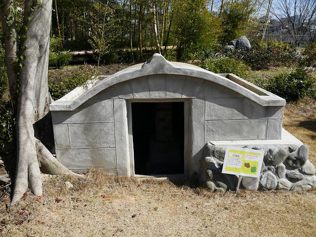 14_旧赤松家記念館