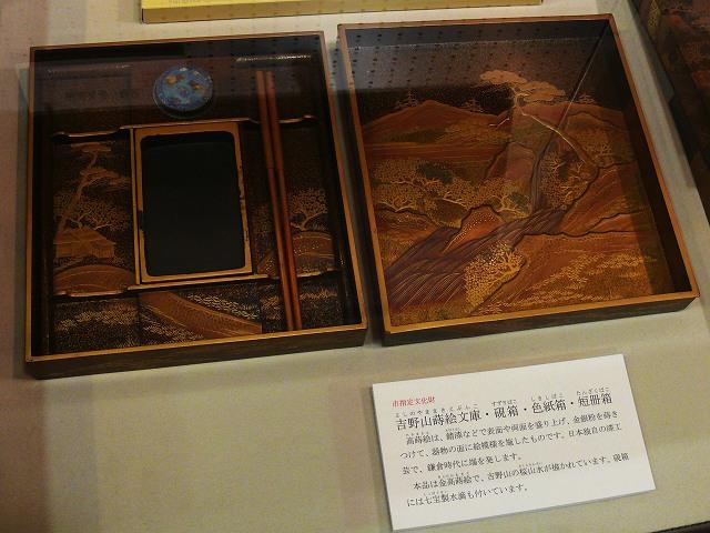 21_旧赤松家記念館