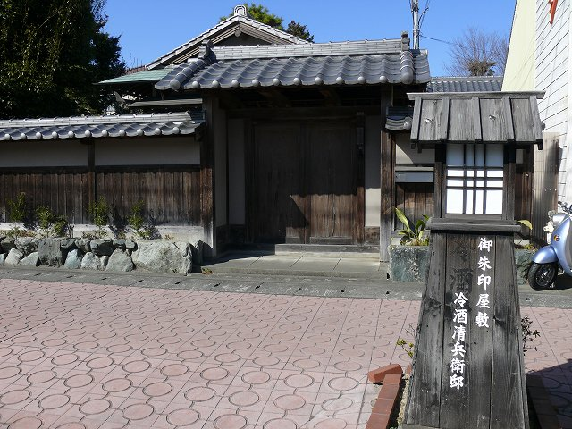 24_御朱印屋敷・冷酒清兵衛邸