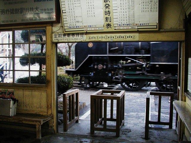 209-c11190-ieyama.jpg
