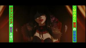 vampirebund0108.jpg