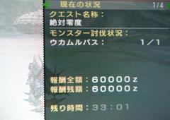 DSCN0755.jpg
