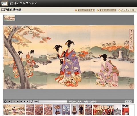 ここにも展示作品の細部が見えるサイト「TOKYO DIGITAL MUSEUM」