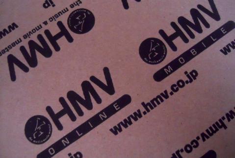HMVの意味をご存知?