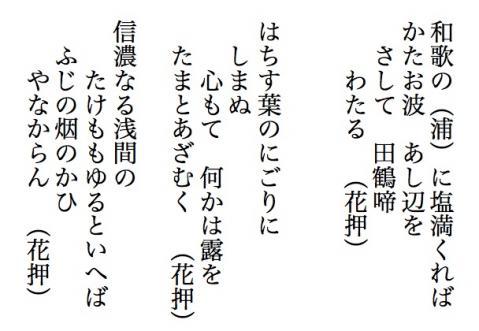 んー、読めるようになりたい、日本語