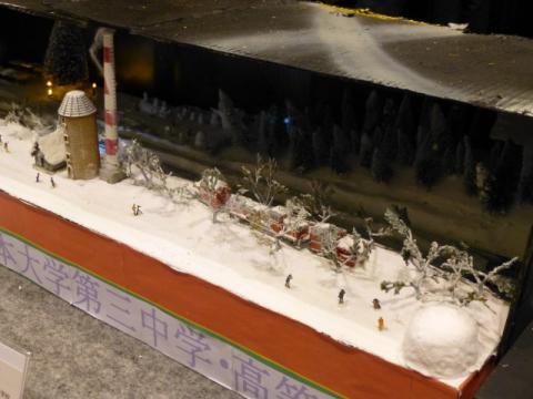 鉄道模型コンテスト2013(18)