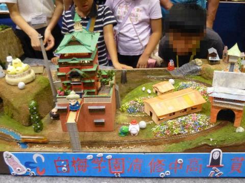 鉄道模型コンテスト2013(22)