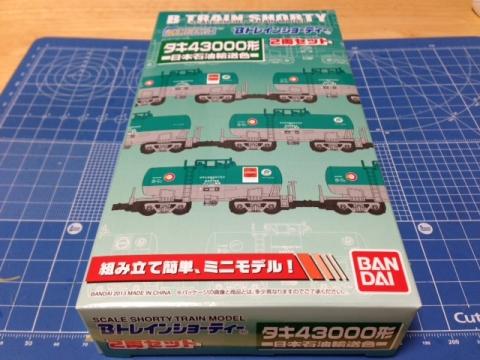 タキ43000 (01)