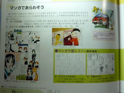 教科書下半分.jpg