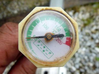 施工後の温度.jpg