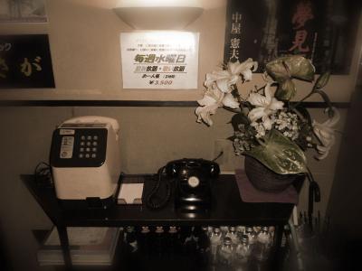 昭和の雰囲気.jpg