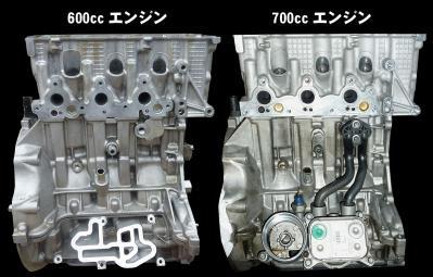 排気側の違い.jpg