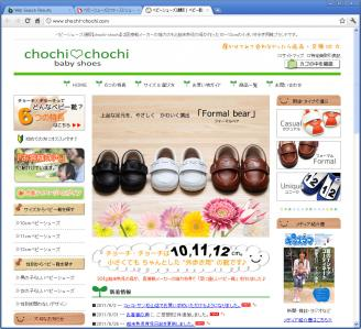 通販サイト.jpg