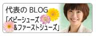 ゆりさんのブログ