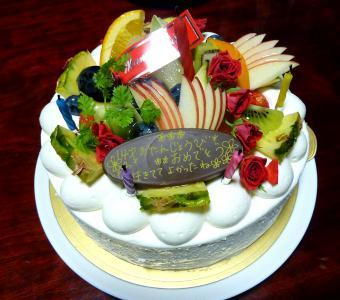 娘のケーキ.jpg