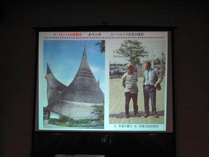 kayabuki-1.jpg