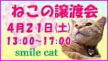 20120421_banner.jpg