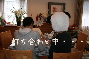 05_20100216072022.jpg
