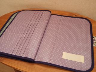 【042】3人用母子手帳ケース