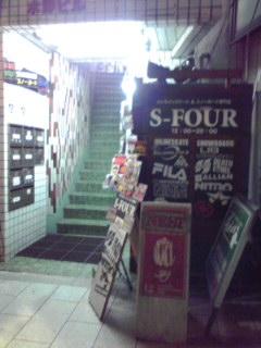 S-FOUR.jpg